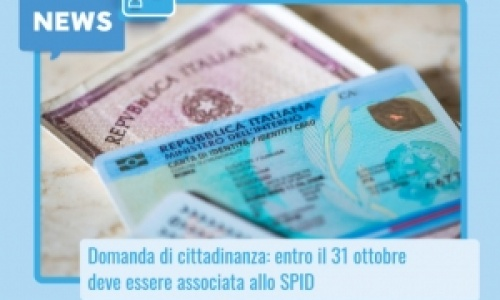 Domanda cittadinanza: da associata allo SPID entro il 31 ottobre